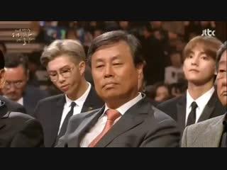 p-please... just look at namjoon...