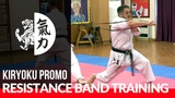Paul Herbert (Shotokan) - Resistance Band Training