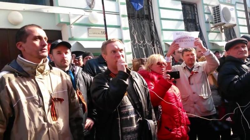 Харьков 30 марта 2014 Антимайдан у консульства Польши Андрей Бородавка