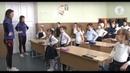 «Утренний заряд» в школе / Доброе утро, Приднестровье!