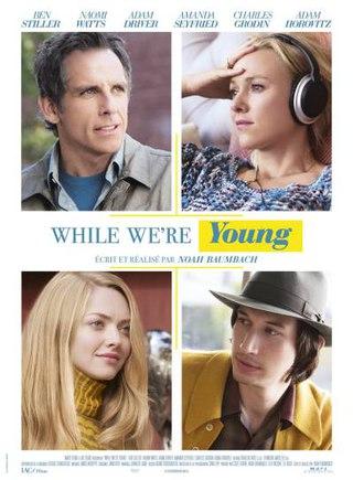 Пока мы молоды (2015)