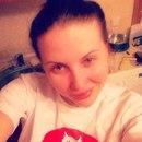 Анна Напалкова фото #49