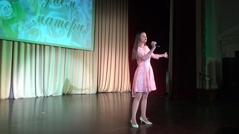 Дарья Ходакова, Солнце
