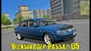 Мод Volkswagen Passat B5 1.9 TDI для City Car Driving