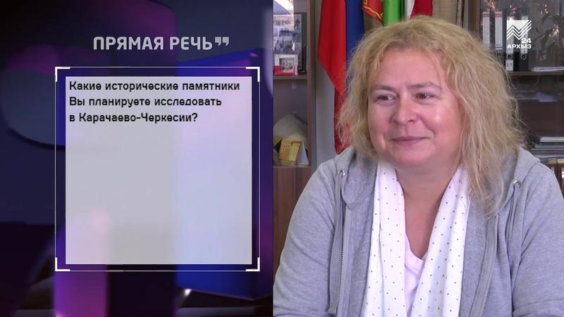 Прямая речь: Анета Голебиовска-Тобиаш (28 11 2018