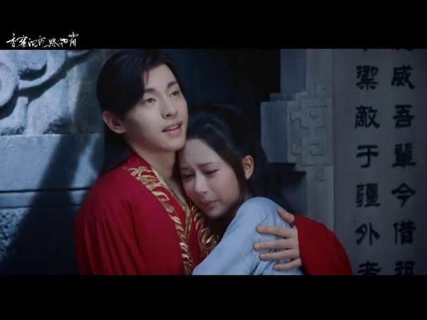 Eng Sub [MV] Love Frost (情霜) - Yang Zi (杨紫) Heavy Sweetness Ash-like Frost (香蜜沉沉烬如霜) OST
