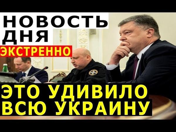 До семи лет на западе Украины официально ЗАПРЕТИЛИ русский язык Подробности