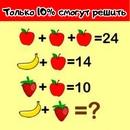 Давайте проверим сколько нас сможет решить задачку