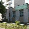 Центр технического творчества в Сарапуле