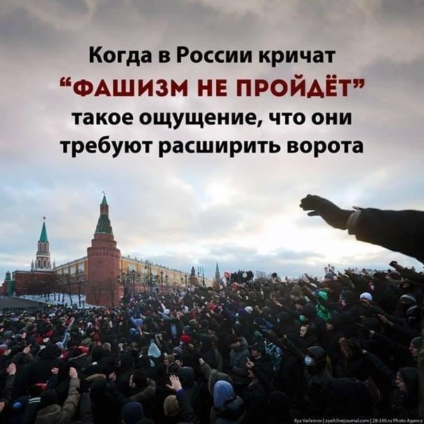 Путин пытается создать из России СССР 2.0, - эксперты - Цензор.НЕТ 7334