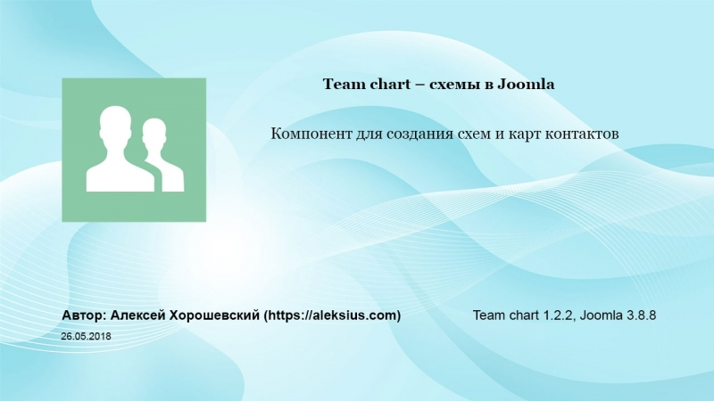 team chart Team chart display works on every joomla wysiwyg editor for example you can use it in posts and pages when team chart display is installed you have a button displayed upon your editor.