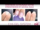 Мастер-класс укрепление и запечатывание ногтей гелем