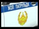 Новости Экибастуз Велосипеды МПС Велопатруль в Экибастузе Акимат и меценаты города сделали пода