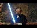 Люк выходит на поле битвы Звёздные войны Последние джедаи