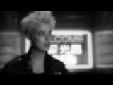 Five O'Clock Heroes - Who (feat. Agyness Deyn)