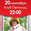 Калык позыръяськон  ЙОК-KOKOЛЬЙОК