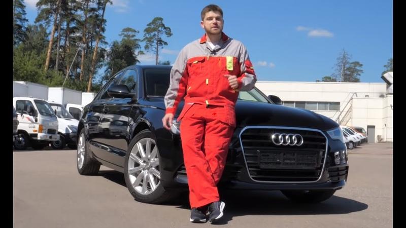 На 100 тысяч дешевле - Audi A6 | Подержанные автомобили