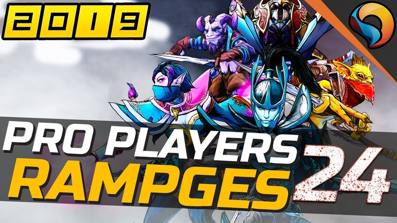 Dota 2 Pro Players Rampages 24 - ▶️ 2019 ◀️ EDITION 🔥