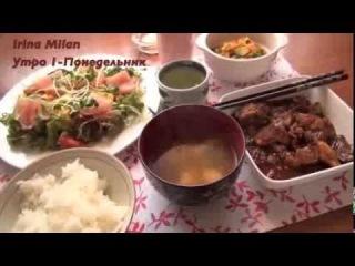 Японские завтраки-Понедельник-Легкий салат и фруктовый коктейль рецепты, для дня рождения, блюда, салаты, соусы, вкусности, как приготовить, новинки.