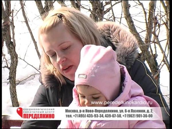 Кардиологический санаторный центр Переделкино