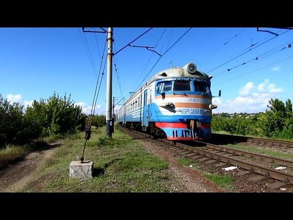 {TRAINS} Электропоезд ЭР1-208 с приветливой локомотивной бригадой [12.09.2018]