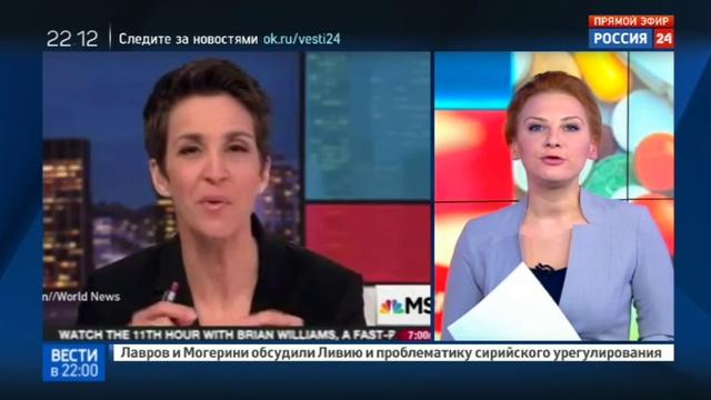 Новости на Россия 24 • Американская пресса подхватила версию отравления Владимира Кара-Мурзы