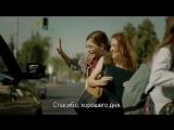 Израильский сериал - Мои чудесные сёстры s02 e05