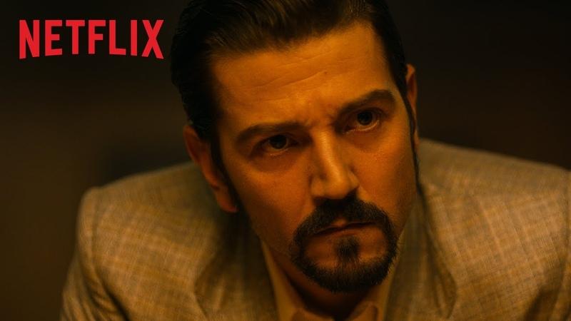 Narcos Messico Trailer ufficiale HD Netflix