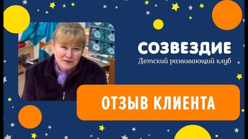 Отзыв Юлии Васильевны, филиал Аэропорт