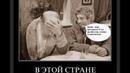 РГС Банк. Актер театра абсурда