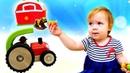 Бьянка и игрушка трактор - Дада игрушки для маленьких детей.