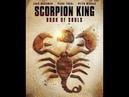 Царь Скорпионов Книга Душ.