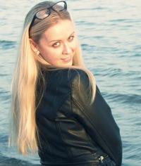 Катюня Черненко