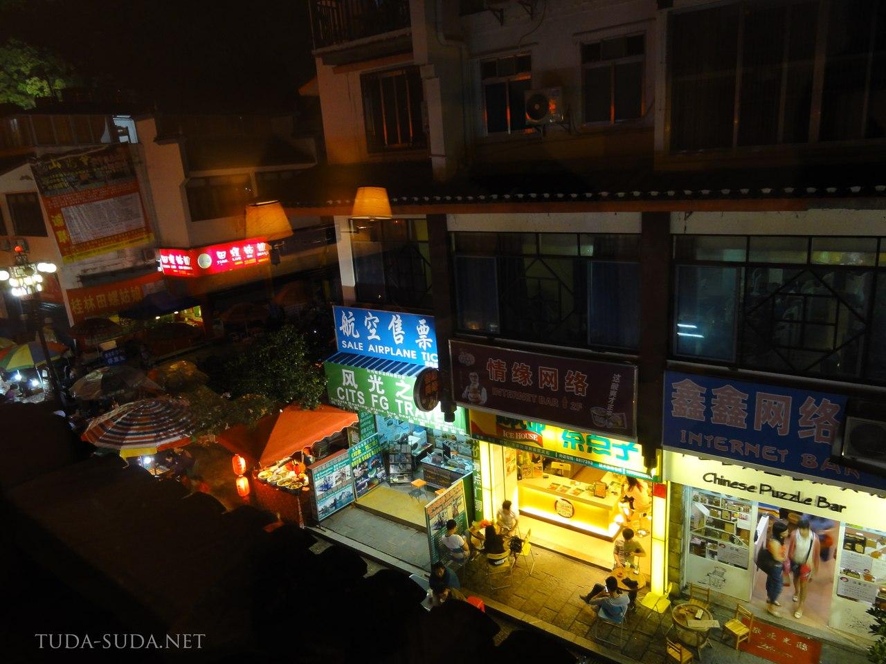 Отель, Китай