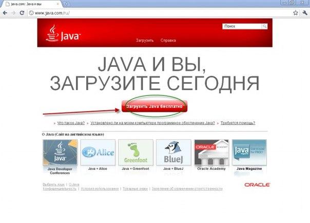 ВКонтакте (Windows 8 1/1 ) - скачать бесплатно