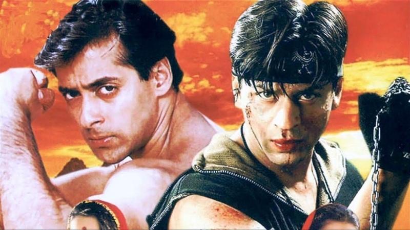 Шахрукх Кхан индийский фильм Каран и Арджун 1995г Салман Кхан Каджол Ракхи Гульзар