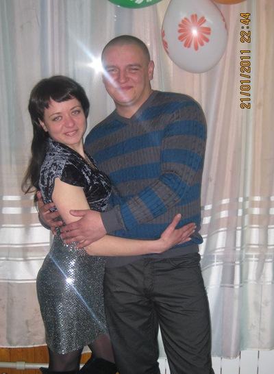 Анастасия Скобёлкина, 5 сентября 1985, Киров, id218666112