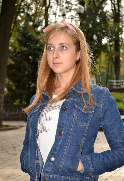 Марина Руденко, 28 августа 1995, Киев, id31425046