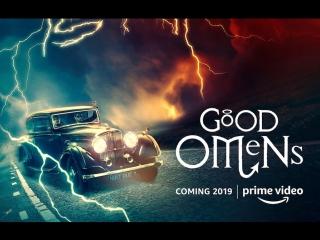 Good Omens | Season 1 | Official Trailer | [PhysKids]