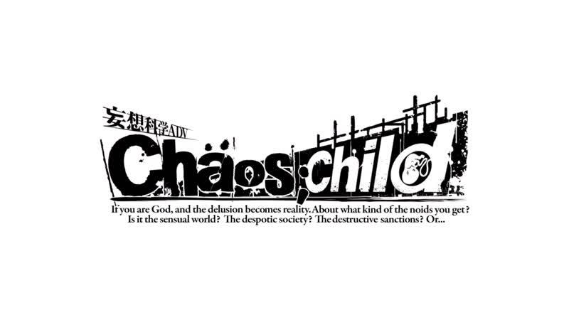 Chaos;Child - Анонс релиза в Steam.