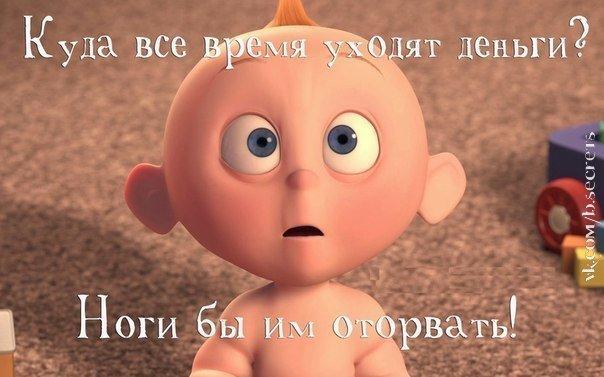http://cs320525.vk.me/v320525093/113ae/qlj9_Y9OooA.jpg