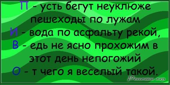 тебя люблю зай: