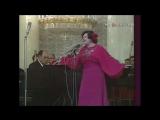 Клавдия Шульженко - не жалею 1976 г