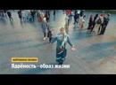 Шуточное видео о Любе Павлушиной (Астрахань) квадрокоптер