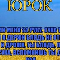 Юрий Крячко, 11 марта 1991, Кременчуг, id188596270