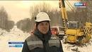 Плановый ремонт газопровода Парабель - Кузбасс .