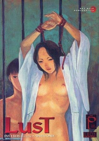 Lust 05