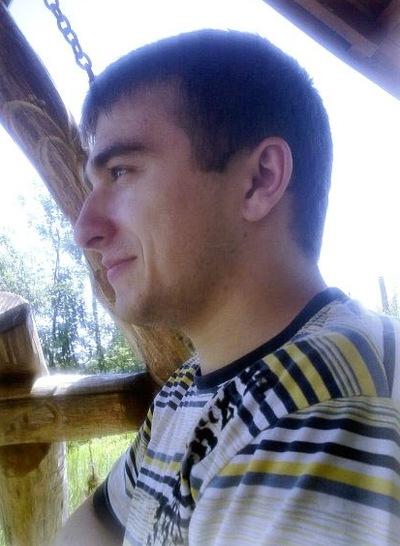 Віталій Щербан, 30 ноября 1990, Черновцы, id25664673