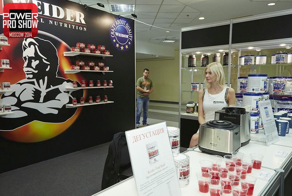 Стенд Weider на выставке Power Pro Show