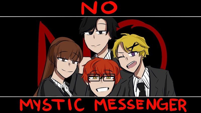 [Mystic Messenger Animatic] | No - Meghan Trainor